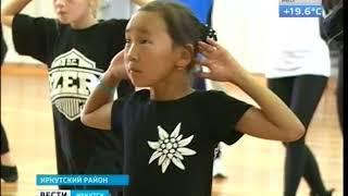 ТанцевальнЫЙ марафон OZERO DanceCamp прошёл в Иркутском районе