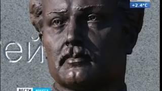 Памятник первому ректору ИГУ открыли в Иркутске