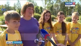 Смоленские школьники поучаствовали в конкурсе на знание ПДД «Безопасное колесо»