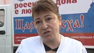 Пасха весом в одну тонну отправилась из Ростова в Москву
