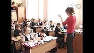Жителям области предлагают оценить качество обучения в школах