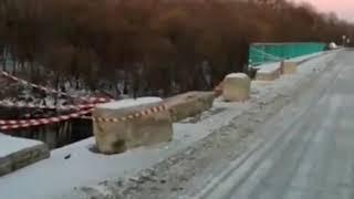 В районе Лазо Хабаровского края разрушается мост Киинск Черняево
