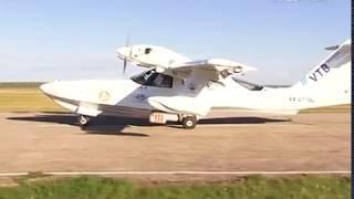 В Самарскую область вернулись самолеты-амфибии после перелета через Северный океан