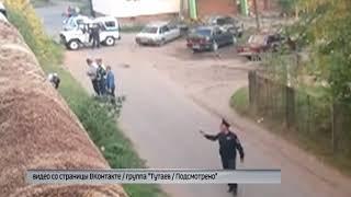 В Тутаеве задержали мужчину с гранатой