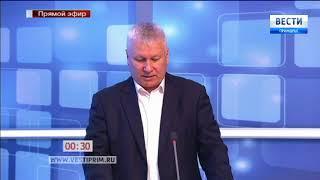 На телеканалах ВГТРК начались дебаты кандидатов на пост президента страны