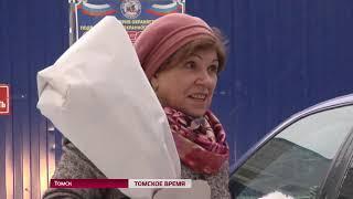 В детсадах Томска не хватает денег на еду