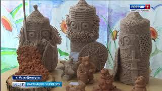 Вести Карачаево-Черкесия 02.03.2018