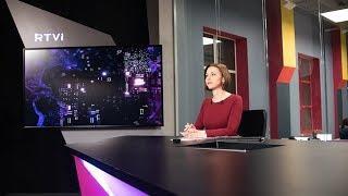 Выпуск новостей в 17:00 CET с Эльзой Газетдиновой 5.03.2018