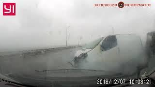 Момент ДТП на Южном мосту в Днепре