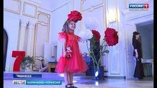 В Черкесске прошел весенний показ мод