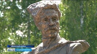 В Башкирии установили памятник Василию Ивановичу Чапаеву