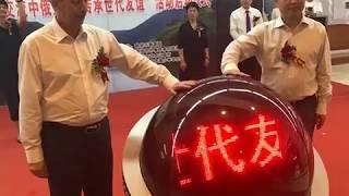 Участие в переговорах с партийными лидерами в КНР принял глава ЕАО(РИА Биробиджан)