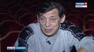 Памяти смоленского режиссера. Ушел из жизни Игорь Войтулевич