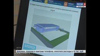 В ближайшие годы в Чувашии появятся два новых завода