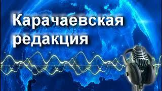 """Радиопрограмма """"На музыкальной волне"""" 25.06.18"""
