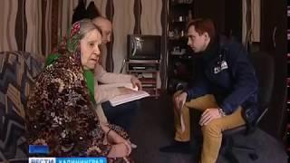 В Калининграде 84-летняя бывшая узница концлагеря вынуждена жить в коммуналке у родственников