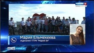 Корреспондент ГТРК «Марий Эл» прошла в финал фестиваля «Мир права» - Вести Марий Эл