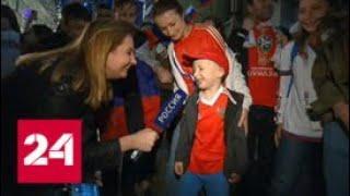 Первая победа: Москва ликует - Россия 24