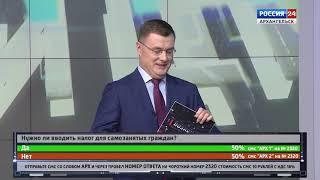 """""""Позиция"""" от 11 октября 2018 г. - Налоги добрались до микробизнеса"""