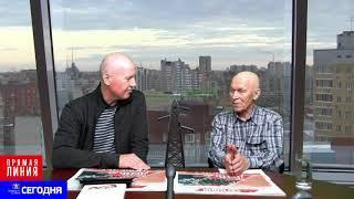 Ветеран Юрий Артемьевич Андреев рассказывает о истории Тюмени в годы войны