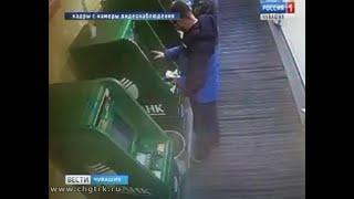 В Чебоксарах мужчина, забравший чужие деньги из банкомата, пришёл в полицию с повинной