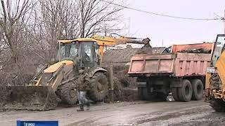 В Таганроге из-за порывов коллектора ввели режим ЧС