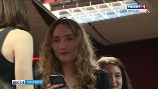 В Смоленске продолжается прием заявок на премию «Студент года»
