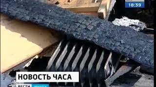 По факту смерти семьи на пожаре в Иркутске завели уголовное дело