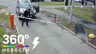 Инвалид дважды за неделю сломал один и тот же шлагбаум в Москве. Видео