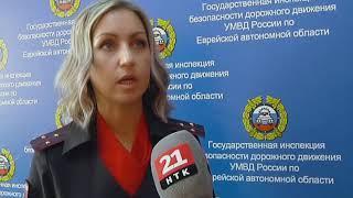 """Водитель гибрида сбил двух детей на """"зебре"""" в Биробиджане(РИА Биробиджан)"""