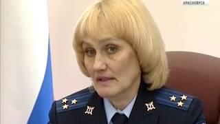 В судах Минусинска и Красноярска идет процесс по двум эпизодам мошенничества в туристической сфере