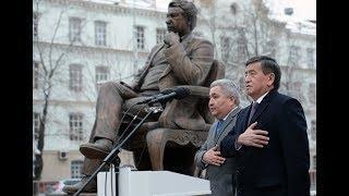 Жээнбеков открыл памятник Чингизу Айтматову в Москве