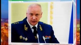 Москва примет решение по делу челябинского судьи растлителя