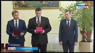 Четверо астраханцев получили государственные награды Российской Федерации