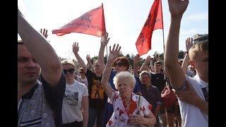 Протесты вдалеке от ЧМ. Как митинг против пенсионной реформы прошел в Ярославле