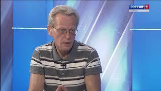 Вести - интервью / 14.08.18