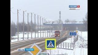 Западный обход Иванова готов почти на 90 процентов