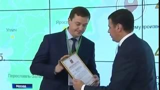 Сельхозпредприятия региона представили  24 новых бренда продукции на выставке «Золотая осень»