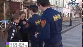 В Пензе стартовала акция «Георгиевская ленточка»