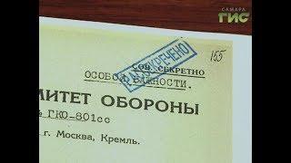 """Самарские исследователи не один год занимаются проектом """"Культурная элита запасной столицы"""""""