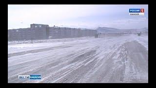 Синоптики передают ухудшение погоды. 01.03.2018