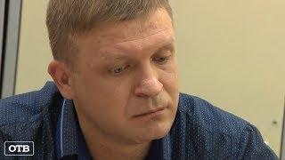 Мировой суд назначил мужчине, избившему инвалида в торговом центре, штраф 15 тысяч рублей