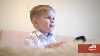 Жители России подарили жизнь больному ребенку из Мордовии