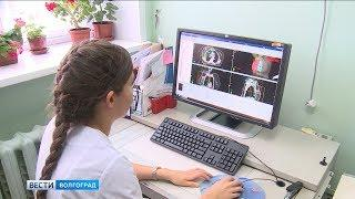 Волгоградский областной онкодиспансер получит новейшее оборудование