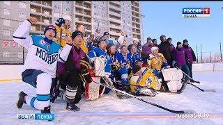 В Пензе прошел первый турнир областной любительской хоккейной лиги