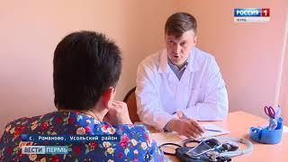 Медицинский десант: В крае работает выездная поликлиника