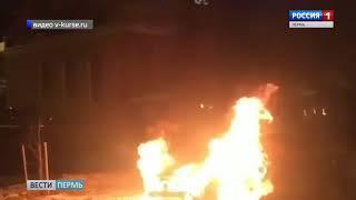 В Перми после лобового столкновения сгорела иномарка