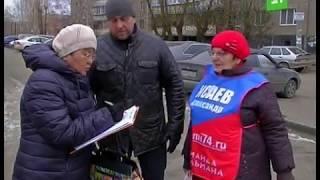 В Челябинске жители собирают подписи за строительство пешеходного перехода у поликлиники