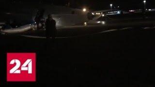 Авария Sukhoi Superjet 100 в Якутске: четырем пассажирам понадобилась помощь врачей - Россия 24