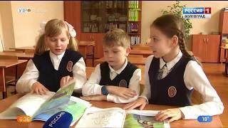 Волгоградские школьники готовят к выпуску раскраску, посвященную юбилею Сталинградской победы
